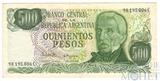 500 песо, 1977 - 1982 гг., Аргентина