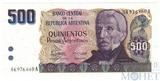 500 песо, 1983 - 1985 гг., Аргентина