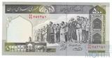 500 риал, 2003 г., Иран