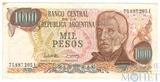 1000 песо, 1976 - 1983 гг., Аргентина