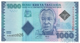 1000 шиллингов, 2010 г., Танзания