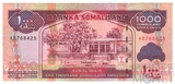 1000 шиллингов, 2011 г., Сомалиленд
