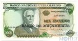1000 эскудо, 1972 г., Мозамбик