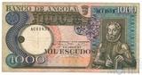 1000 эскудо, 1973 г., Ангола