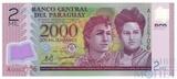 2000 гуарани, 2008 г., Парагвай