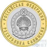 """10 рублей, 2009 г., """"Республика Калмыкия"""" ММД"""