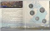 """Набор монет """"80 лет """"Арктикуголь"""" (остров Шпицберген), серебро"""