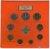 Набор монет ГБ СССР, 1991 г.