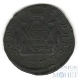 Сибирская монета, 2 копейки, 1771 г., КМ