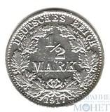1/2 марки, 1917 г., Германия