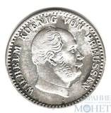 2 1/2 гроша, 1865 г., Пруссия (Германия)