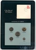 Набор монет серии All Nations - Норвегия