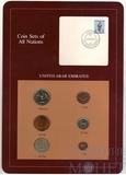 Набор монет серии All Nations - ОАЭ