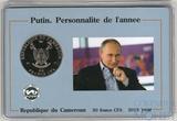 "Монета в буклете ""Путин. Человек года"", Камерун, 2015 г."