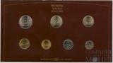 Годовой набор монет Банка России, 1997 г.
