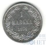Монета для Финляндии, 1 марка, серебро, 1874 г.