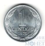 1 сентаво, 1975 г., Чили, UNC