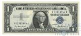 1 доллар, 1957 г., США.