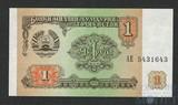 1 рубль, 1994 г., Таджикистан