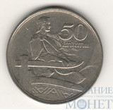 50 сантим, 1922 г., Латвия