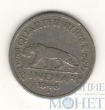 1/4 руппи, 1946 г., Индия