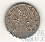 10 центов, 1941 г., S, Французский Индокитай