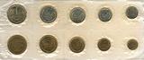 Годовой набор монет ГБ СССР, 1967 г.