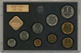 Набор монет ГБ СССР, 1981 г., ЛМД