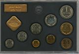 Годовой набор монет ГБ СССР, 1979 г., с одной штемпельной разновидностью