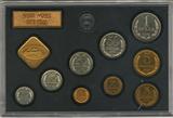 Годовой набор монет ГБ СССР, 1979 г., с 4-мя штемпельными разновидностями