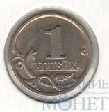 1 копейка 1997 г. СПМД
