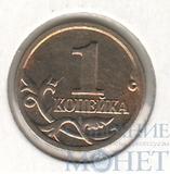 1 копейка 1998 г. СПМД