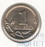 1 копейка 1999 г., ММД