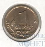 1 копейка 2000 г. СПМД