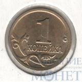 1 копейка, 2001 г., СПМД