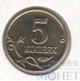 5 копеек 2001 г., ММД