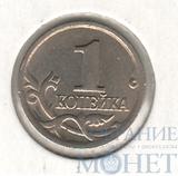 1 копейка 2002 г., СПМД