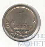 1 копейка, 2004 г., СПМД