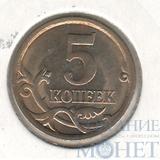 5 копеек 2006 г., СПМД