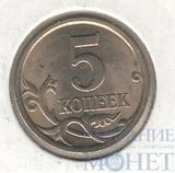 5 копеек 2007 г., СПМД