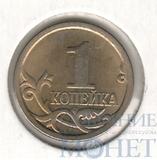1 копейка, 2007 г., СПМД