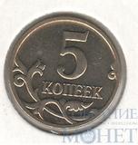 5 копеек 2007 г., ММД