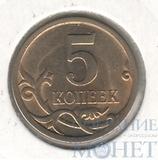 5 копеек 2008 г., СПМД