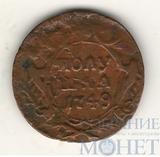полушка, 1749 г.