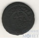 деньга, 1752 г., Биткин - R