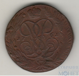 5 копеек, 1761 г.
