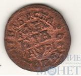 деньга, 1712 г.