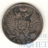 10 копеек, серебро, 1822 г., СПБ ПД