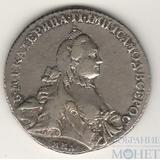 1 рубль, серебро, 1762 г., ММД  TI ДМ