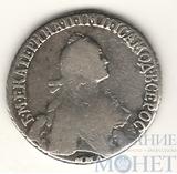 полуполтинник, серебро, 1769 г.,